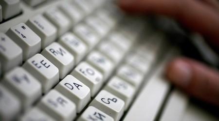 ICANN одобри националния домейн .бг и на кирилица